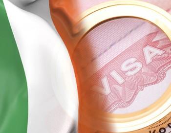 تأشيرة ايرلندا